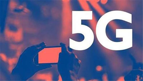 世界移动通信大会开幕 5G领衔三大主题迎上涨契机