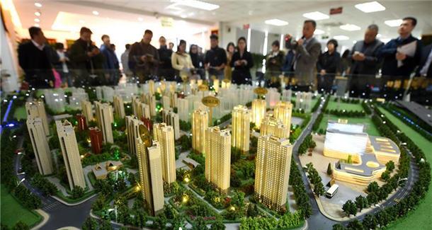 """北京市发布""""十三五""""时期住房保障工作目标"""