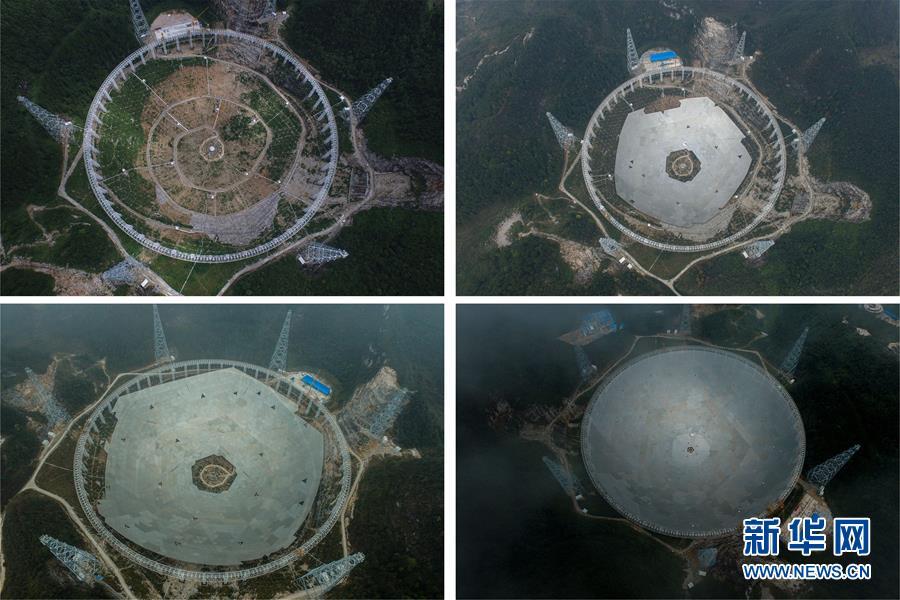 (迎接两会)(1)科技创新 中国新动能