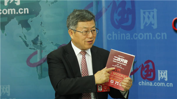 迟福林:不确定性增大是经济转型升级突出特点