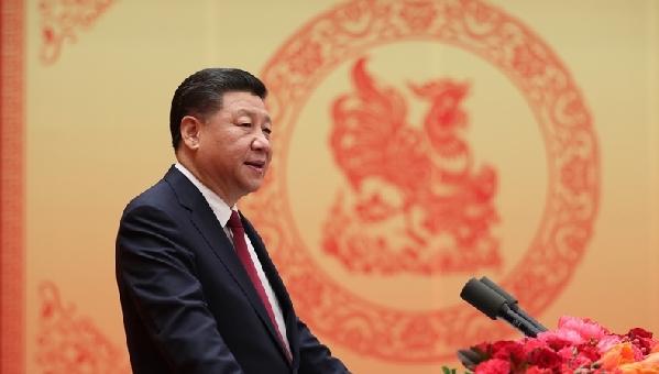 习近平:在2017年春节团拜会上的讲话