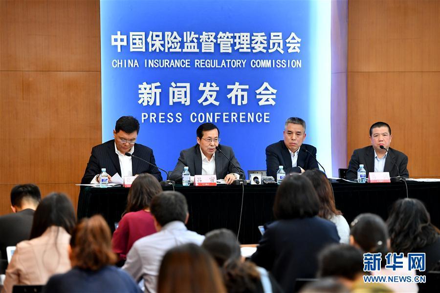(经济)(1)2016年中国保险消费者信心指数在京发布