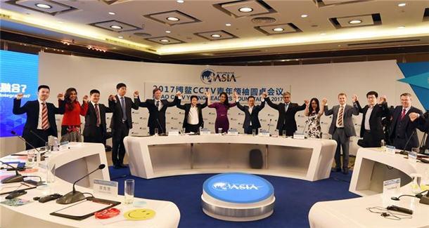 """""""社群时代:分化还是融合""""青年领袖圆桌会议举行"""