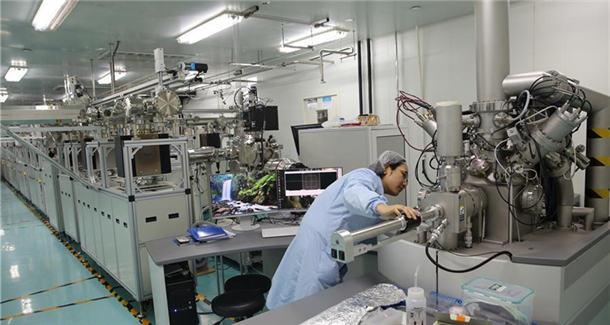 我国建纳米真空互联实验站 未来可研制更强计算机与机器人