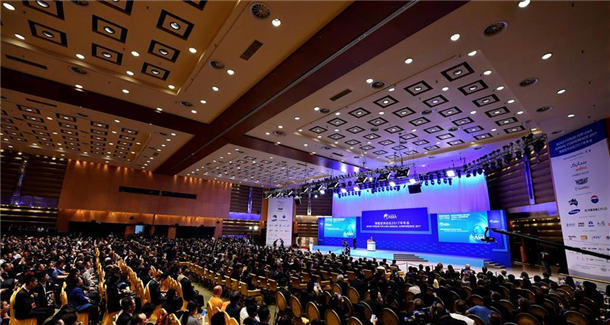 博鳌亚洲论坛2017年年会开幕
