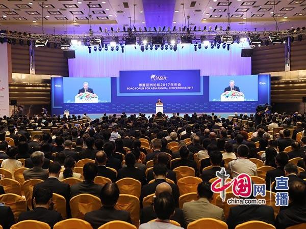 博鳌亚洲论坛2017年年会开幕式