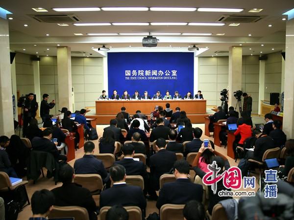 国新办就自由贸易试验区建设有关情况举行新闻发布会
