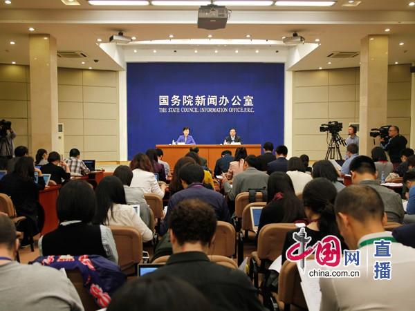 国新办就2017年一季度国民经济运行情况举行发布会
