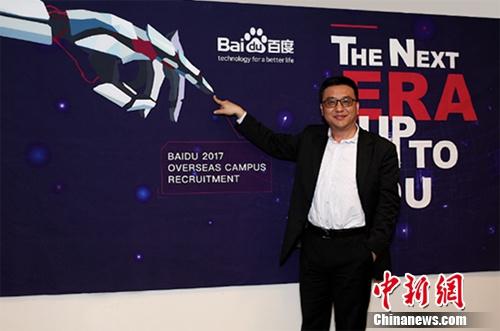 百度总裁张亚勤:这是海外人才回国发展的最好时代