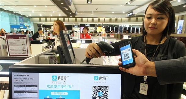 走出国门的中国互联网移动支付