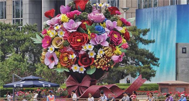 北京:花坛迎盛会