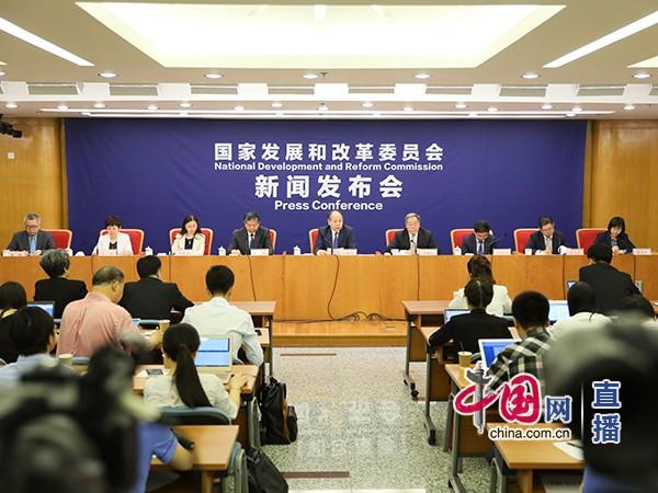 发改委就'一带一路'国际合作高峰论坛高级别会议答记者问