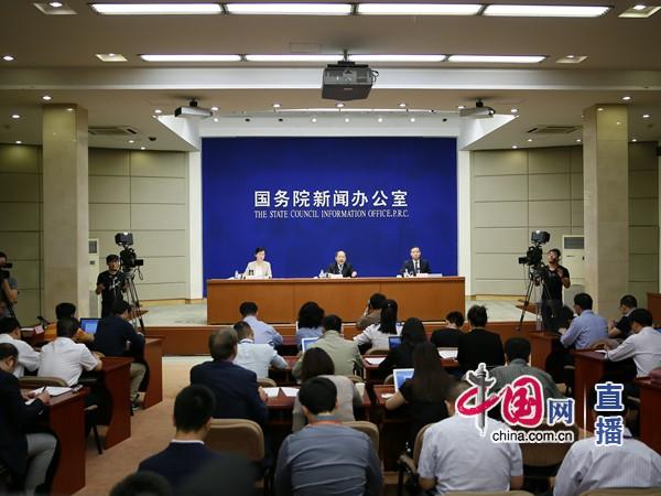 国新办就'一带一路'沿线国家和地区产能合作情况举行发布会