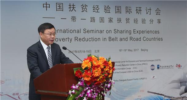 """李富根:中国网助力""""一带一路""""互联网+减贫"""