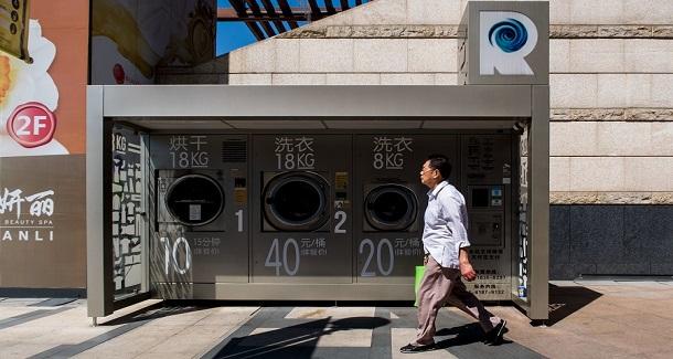 上海:共享洗衣机现身街头 洗一桶20元起
