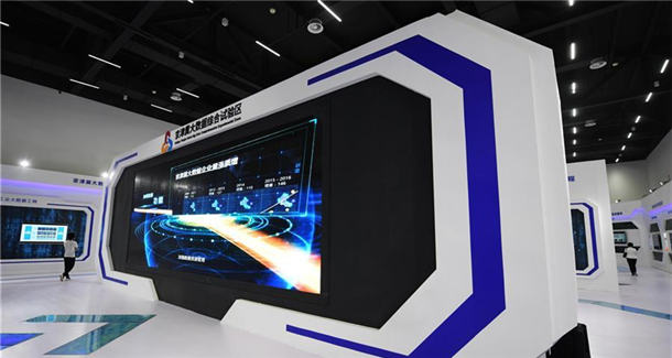 京津冀大数据创新应用中心投入运营