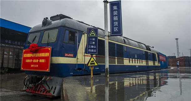 一带一路·好通道:新疆开行公铁海联运国际货运班列