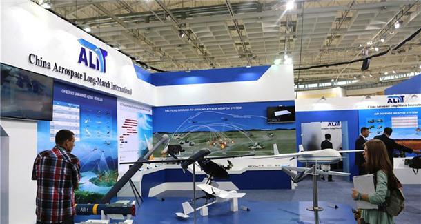 中国无人机亮相白俄罗斯军工展