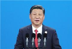 """习近平在""""一带一路""""国际合作高峰论坛开幕式上的演讲"""