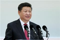 习近平在二十国集团领导人杭州峰会上的闭幕辞(全文)