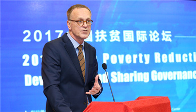 郝福满:中国在脱贫领域可以成为世界的老师
