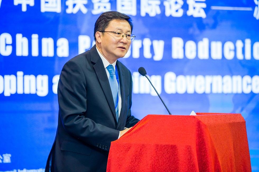 中国互联网新闻中心总编辑王晓辉主持论坛