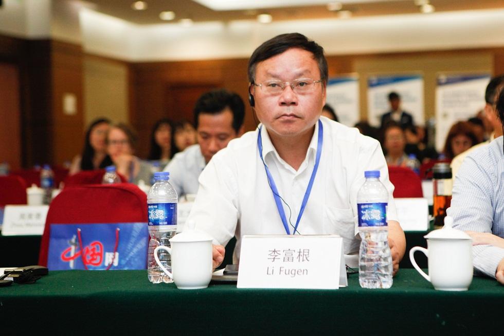 中国互联网新闻中心副主任李富根出席论坛