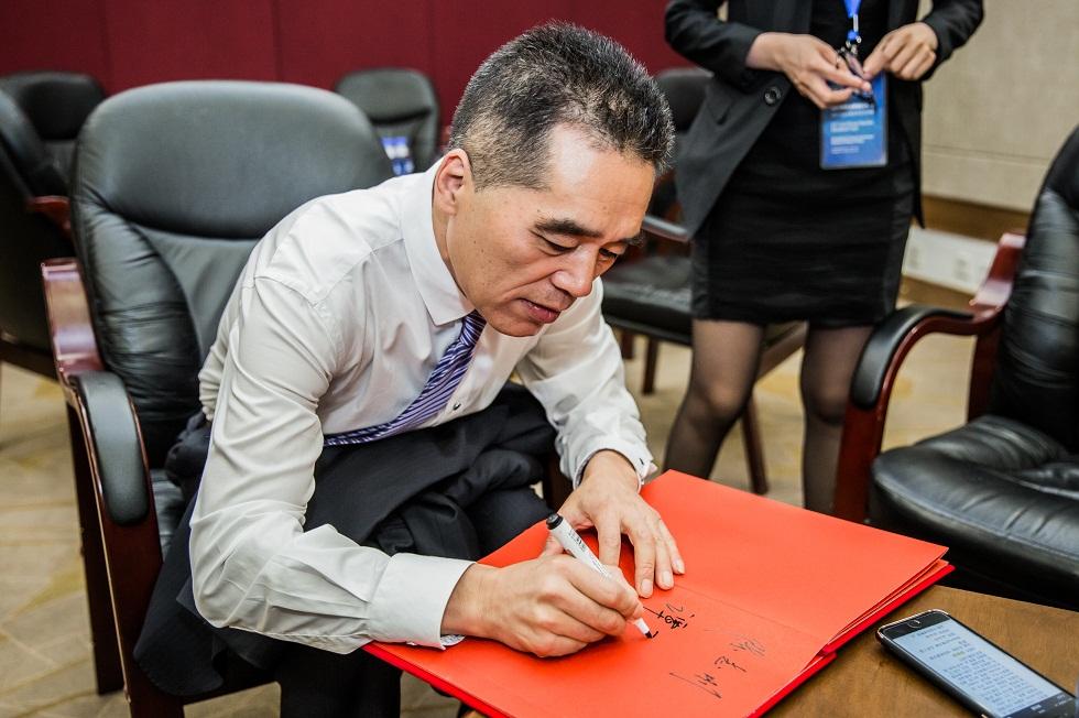中国国际扶贫中心副主任谭卫平寄语2017中国扶贫国际论坛