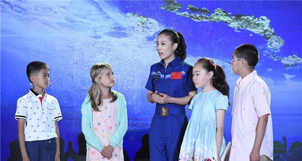2017年全球航天探索大会在北京召开