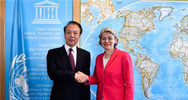 联合国教科文组织总干事博科娃会见新华社总编辑何平
