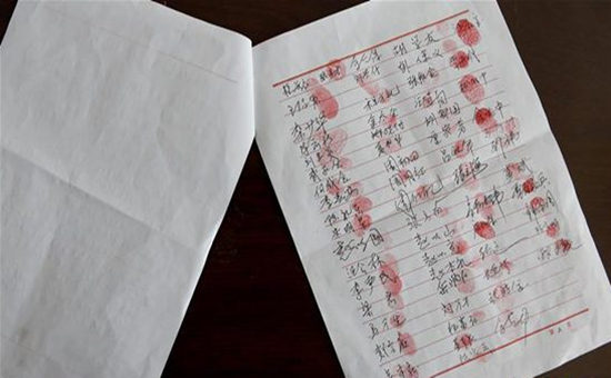 """烙在心底的红手印——献给战斗在扶贫一线的""""第一书记""""们"""