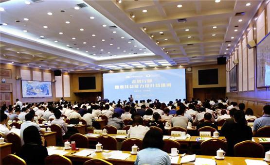 金融行业精准扶贫能力提升培训班在京举办