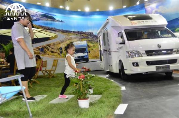 2017中国国际房车展在北京盛大开幕