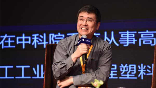 严庆:科技更好地促进农业供给侧改革提质增效