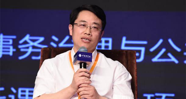 王亚华:农村集体行动能力下降 需加强系统治理