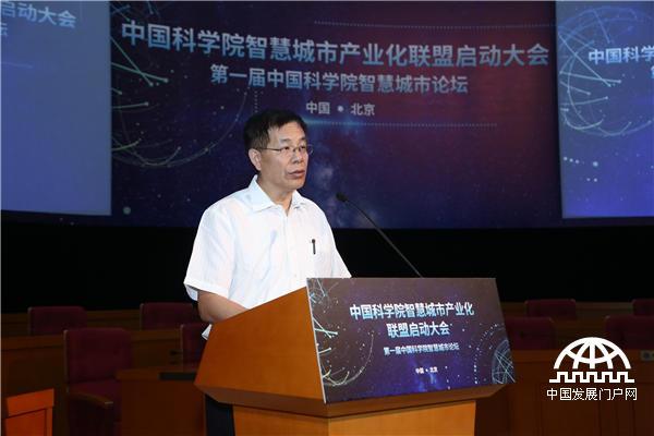 中国科学院院秘书长邓麦村