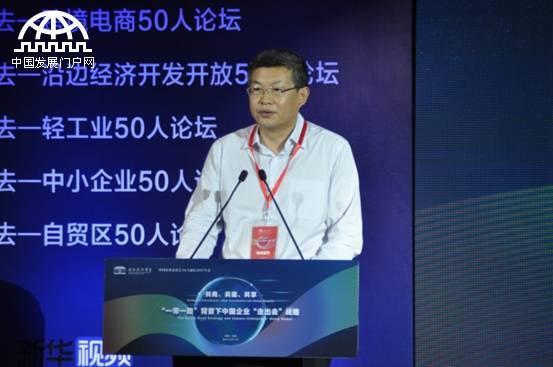 """孙平谈政策性金融支持""""一带一路""""建设"""
