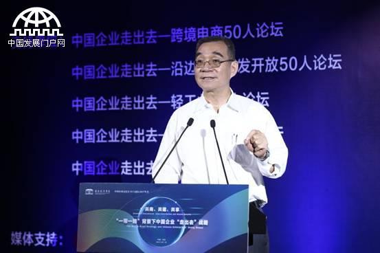 林毅夫:中国环境治理和城镇化等领域具有巨大投资潜力