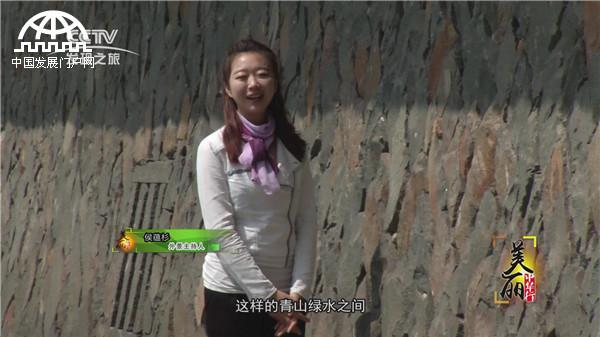 美丽中华行之山水永泰 沁润乡愁