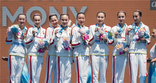 中国队获花游集体技术自选银牌