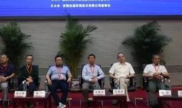 2017清洁发展国际融资论坛专题对话第三场:技术领先与模式创新