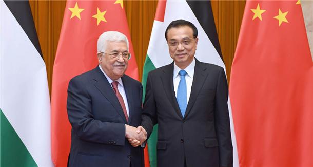 李克强会见巴勒斯坦国总统阿巴斯