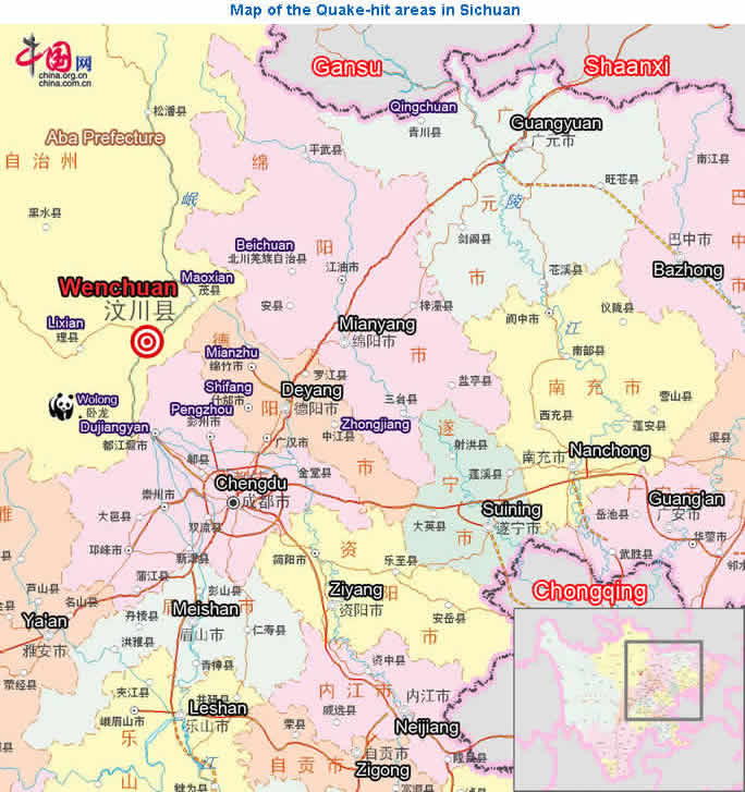 Quake zone map eninagate may 12th earth quake is the deadliest and strongest tremor to hit china since the 1976 tangshan earthquake gumiabroncs Image collections
