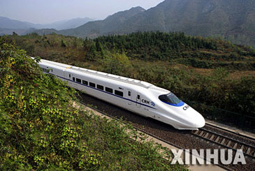 The 350-kilometer-per-hour railway linking Wuhan and Guangzhou, set to begin operations Saturday, trumpets China's ambitious 2 trillion-yuan effort to speed up the country's railway system.