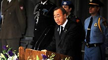 UN Secretary-General Ban Ki-moon addresses the ceremony commemorating the 101 UN personnel that perished in Haiti's Jan. 12 earthquake at the UN headquarters in New York, the United States, March 9, 2010.