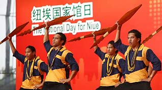 Dancers from Niue perform during a ceremony marking the National Pavilion Day of Niue at the 2010 World Expo in Shanghai, east China, Oct. 19, 2010.