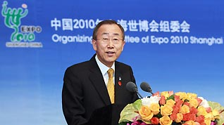 United Nations Secretary General Ban Ki-moon addresses the opening ceremony of the Expo 2010 Shanghai China Summit Forum held in Shanghai, east China, Oct. 31, 2010. The Shanghai World Expo 2010 is set to be closed later Sunday.