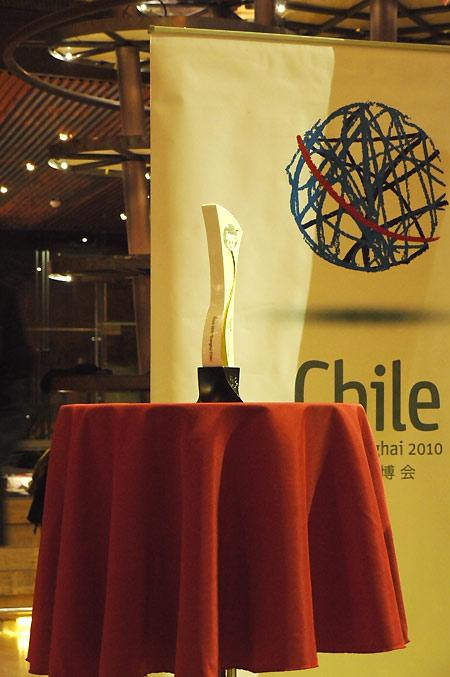 Chile Pavilion won the Gold Expo Award for theme development.