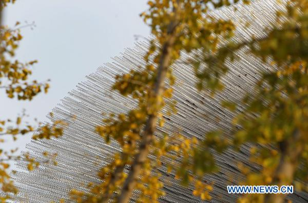 The acrylic rods of the UK Pavilion are seen in the World Expo Park in Shanghai, east China, Dec. 8, 2010.