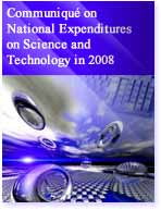 Communiqué on National Expenditures on Science and Technology in 2008